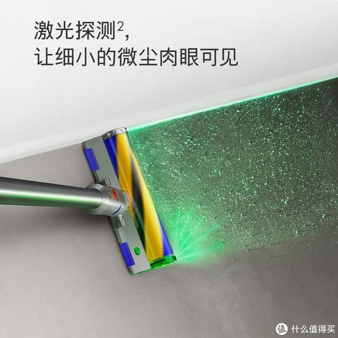 创新激光技术让隐藏微尘无所遁形,戴森新品V12吸尘器惊艳发布