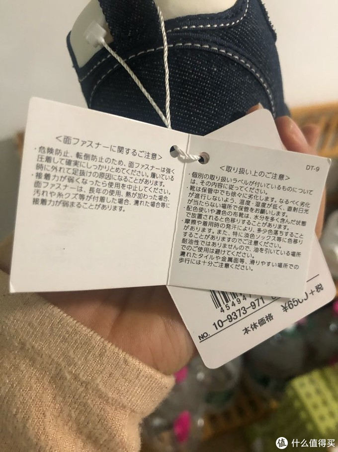 学步鞋:日本山寨和国产山寨哪个值得买