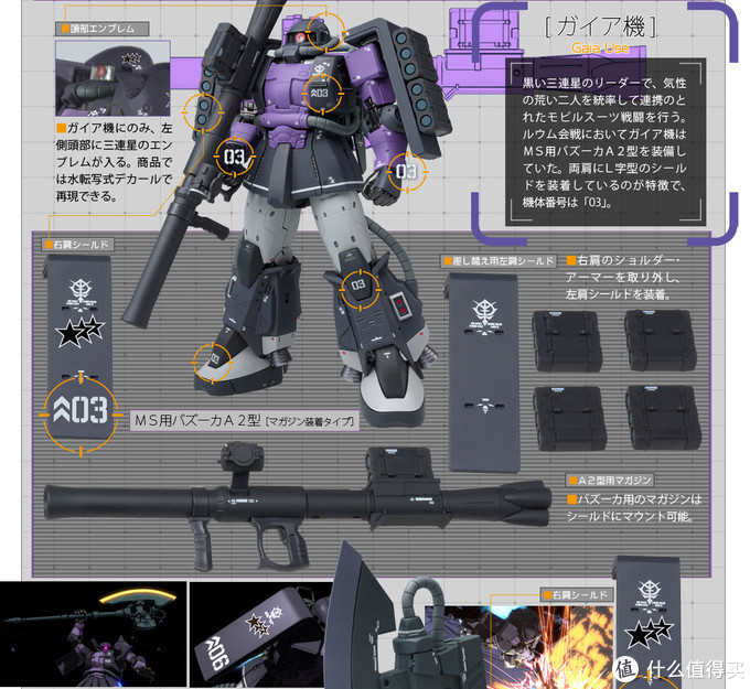 我是刚大木:Metal Build公布新品-海盗高达X-3登场