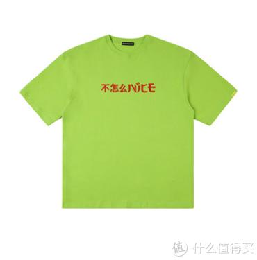 国内15大时装/街头风格品牌榜【强烈建议收藏】