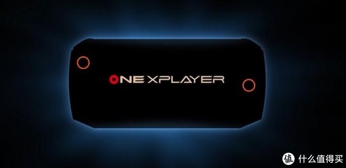 壹号本One XPlayer游戏掌机预热,纯粹掌机设计、搭英特尔处理器