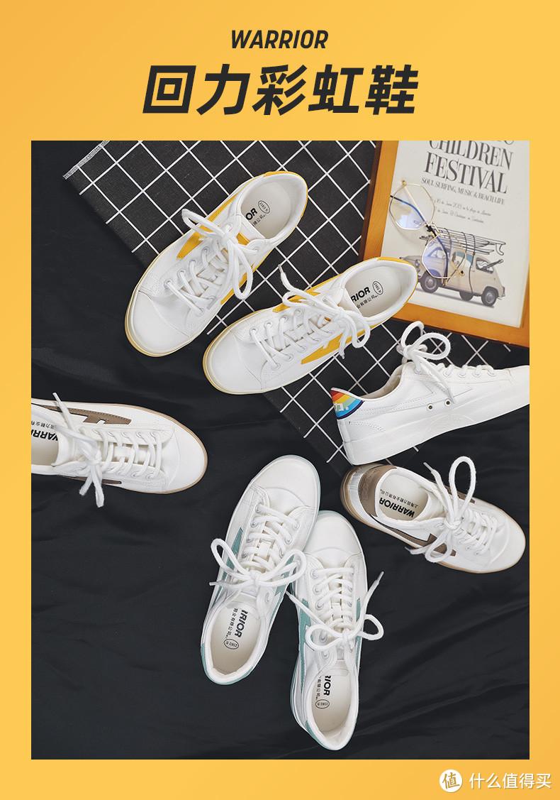 均价60元 | 该脱掉大黄靴、马丁靴了!敲好看还百搭的小白鞋请求出战!