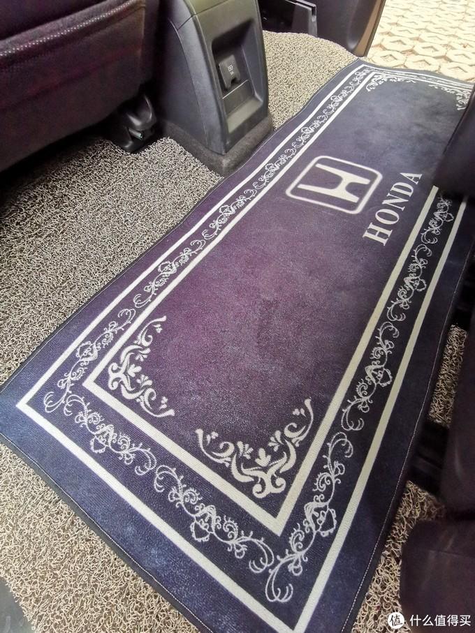 丝圈+地毯