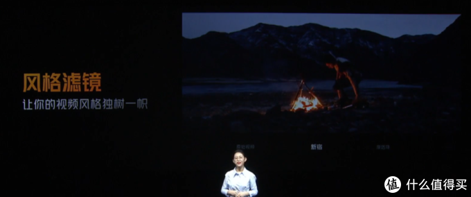 iQOO Z3发布,搭骁龙768G、55W快充、120Hz高刷+6400万全场景三摄