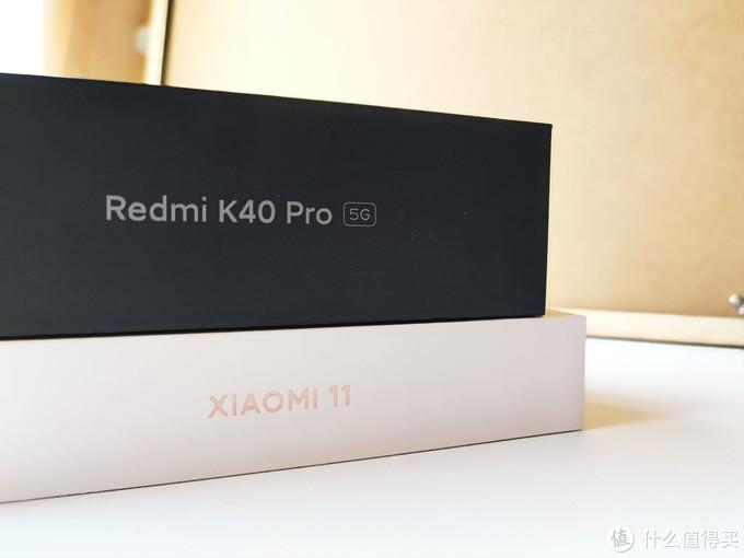 红米K40 Pro包装厚度明显厚于小米11