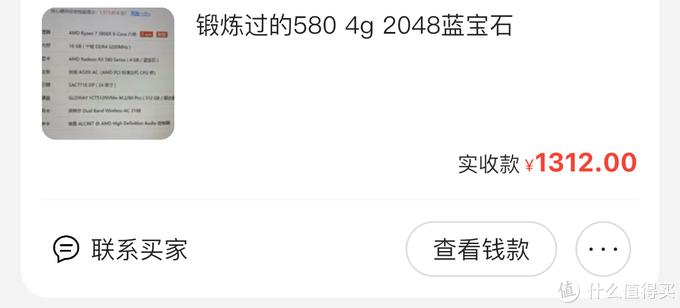 过气网红不如狗?鞋盒加持的300元神U千元装机分享