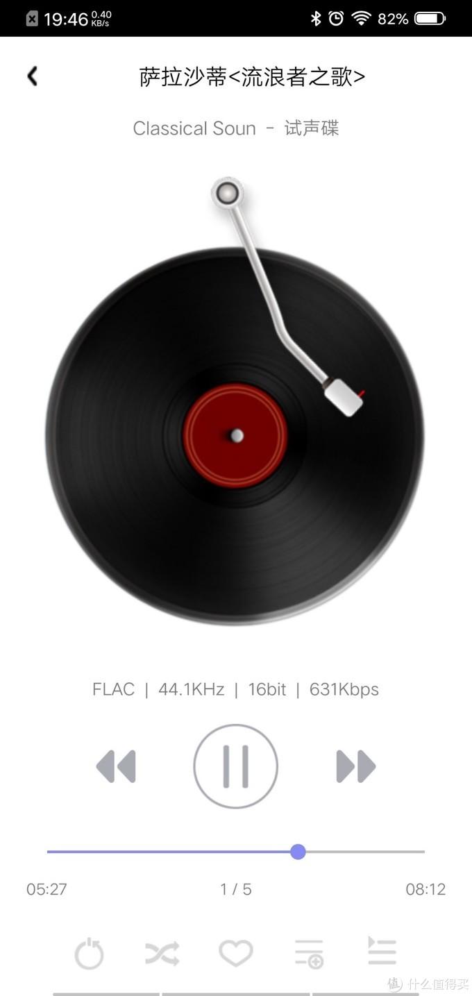 性能更出众,玩法更多样:HM1000太上皇播放器上手体验