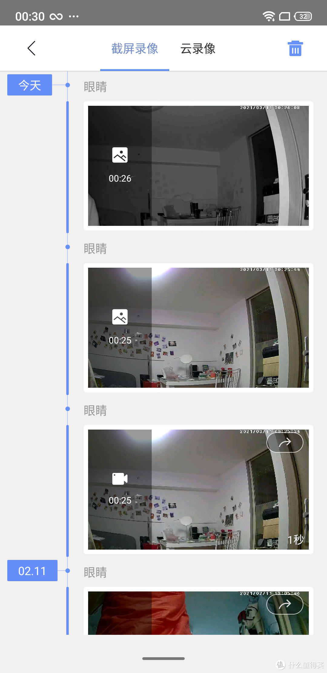 告别电源线,安防就是如此简单!——360智能摄像头云台电池版