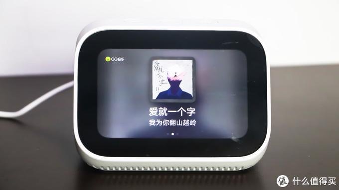 可以看视频的音箱:小米 小爱触屏音箱晒单