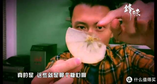 真香:选购水果水太深?春日水果挑选小tips 学会了是真的香