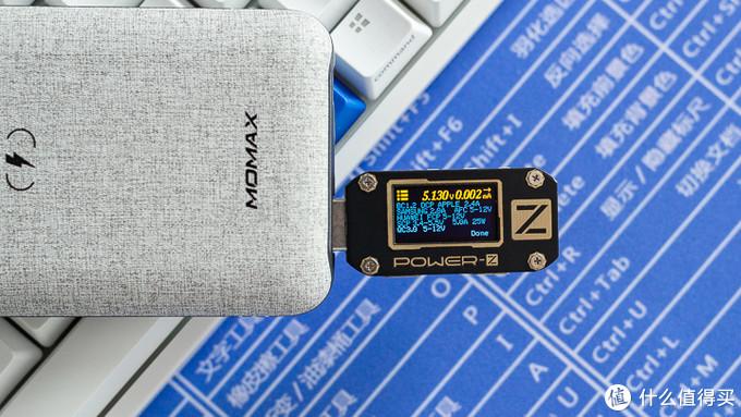 随取随用,摆脱线材束缚,MOMAX 无线充电宝体验