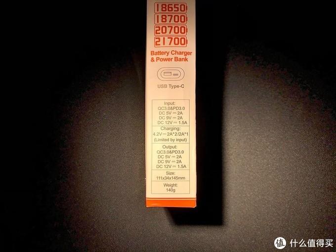 多的锂电池?当充电宝用啊!——七里顶21700快充充电器充电宝