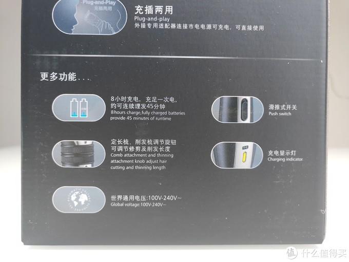 自带打薄梳功能,飞科FC5808电动理发器开箱及与飞利浦HC5690简单对比。