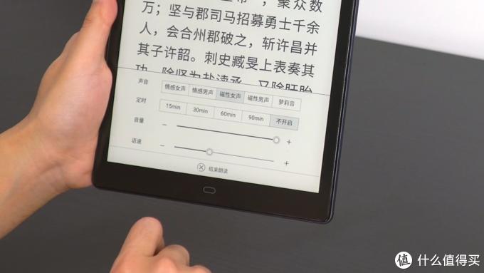 大屏体验一流,丝毫不虚Kindle,博阅P10电子阅读器开箱