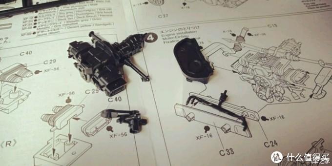 小众爱好分享-田宫甲壳虫制作全过程