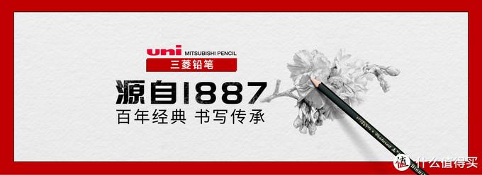 新品资讯:日系王牌三菱JetStream系列带着可商务用的4+1金属版又双叒叕出新了~