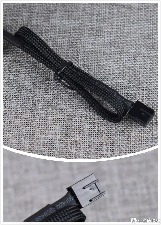 编织网包裹的4PIN PWM线
