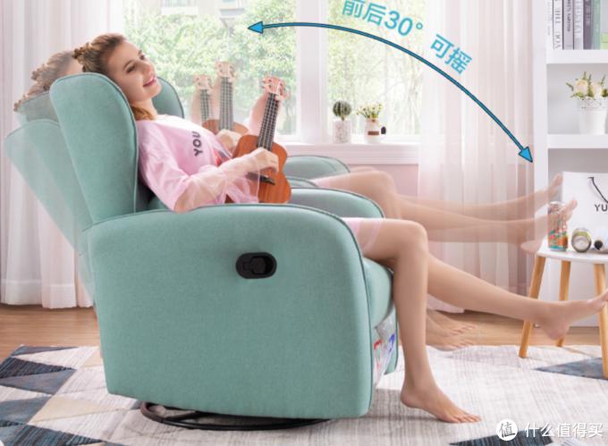 舒适慢摇生活~ 值得入手的芝华士功能沙发清单推荐~