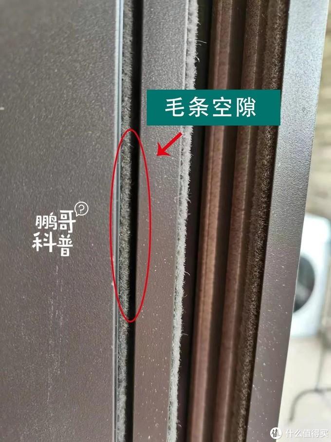 家装门窗密封毛条,不能忽视的重要辅件