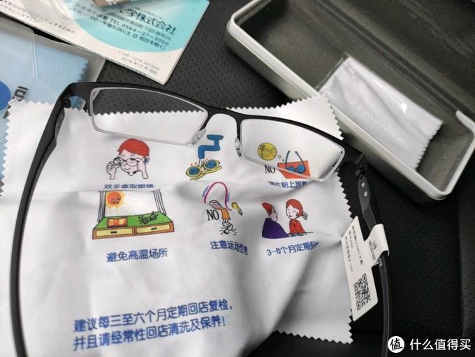 日本进口TOKAI东海1.56眼镜片+赠康视顿150元镜框简单开箱作业