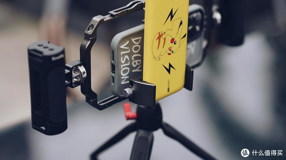 vlog拍摄神器:斯莫格手机兔笼套装使用体验