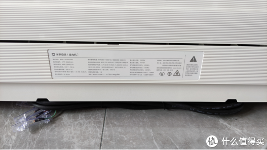 米家空调自然风鎏金版1.5匹尝鲜体验:轻奢设计,智能静音更舒适
