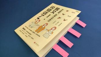 新书快递 篇四:知乎上市了,我拿到了这本知乎图书
