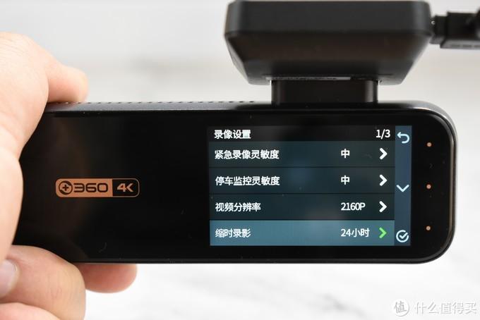 小巧身材,大有眼界! 4K超清画质的360 K980行车记录仪评测