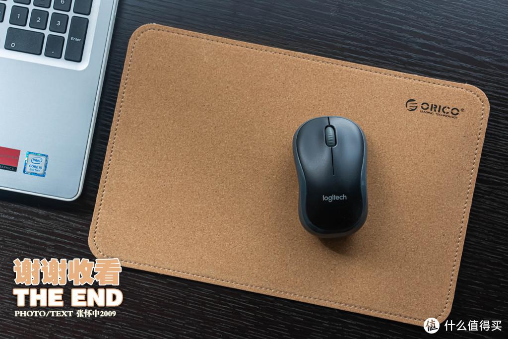 鼠标垫也能高大上-ORICO软木鼠标垫使用体验