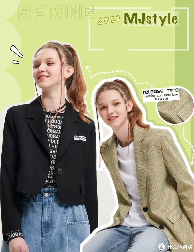 和H&M说再见,这些国产快时尚品牌不香吗?