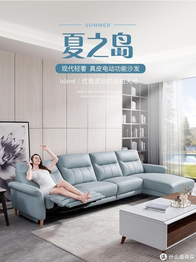 可遥可躺可充电!一款沙发,满足您的所有幻想!附最新三大电商活动详情及大促清单推荐!