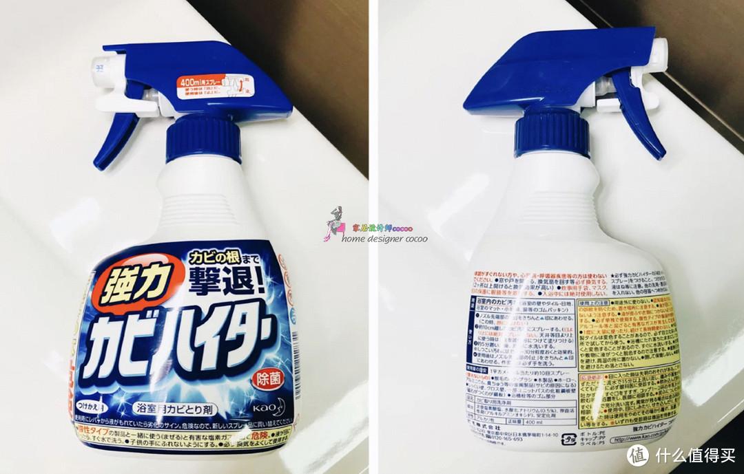 看了日本太太的卫生间清洁,才知道20多年来,我根本不懂得打扫