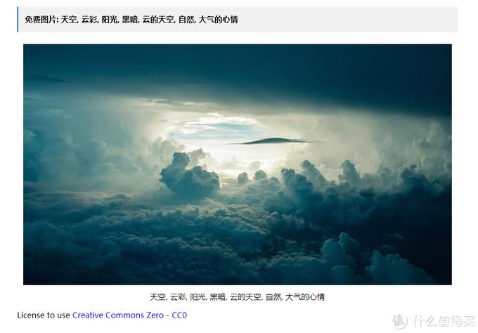 免注册/免扫码/免费使用的7个图片下载网站,每一个都值得收藏