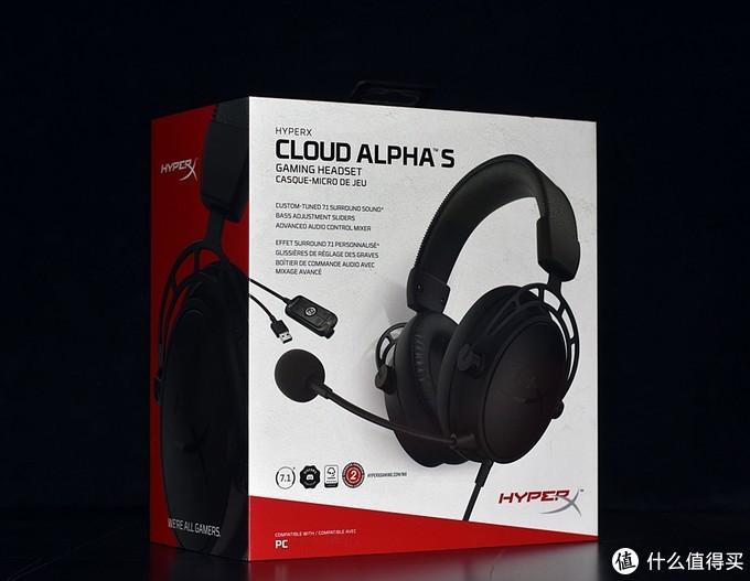 HyperX 阿尔法S Cloud Alpha S电竞游戏耳机曜石黑版真的低调内敛