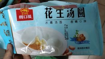 铁杆张大妈体验党 篇三十三:最爱的广州酒家利口福汤圆有啥值得吃?理由全在买来吃的过程里咯