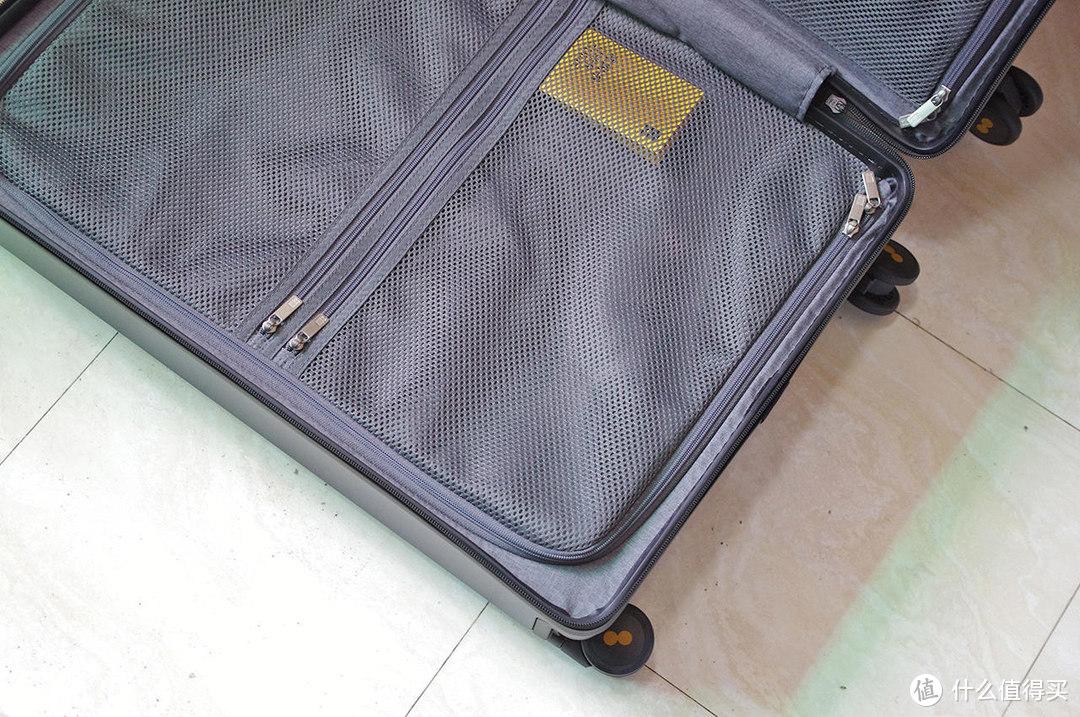 简约不简单:地平线8号旅行者行李箱体验