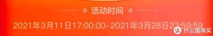 快上车!118元拿下爱奇艺+京东plus会员年卡