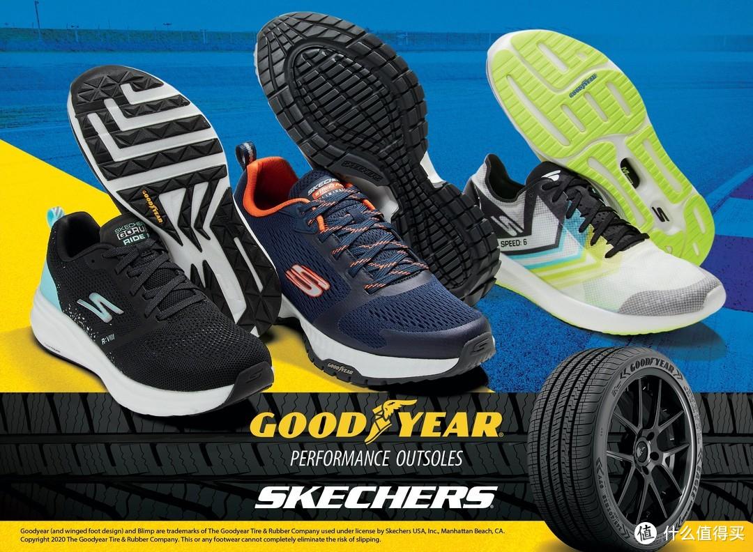 斯凯奇,一个支持新疆棉花的国际品牌的跑鞋选购指南