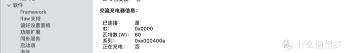 不到1K的雷电3扩展坞 belkin Thunderbolt3 Dock-Core
