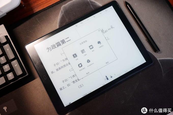 七问博阅10英寸电纸书P10:深度解析,这款低价大屏电纸书值得买吗?