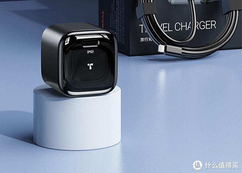 苹果手机绝佳搭配,图拉斯PD充电器套装体验