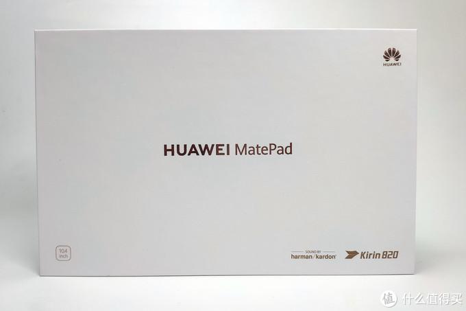 送给老妈的追剧装备,华为平板MatePad 10.4
