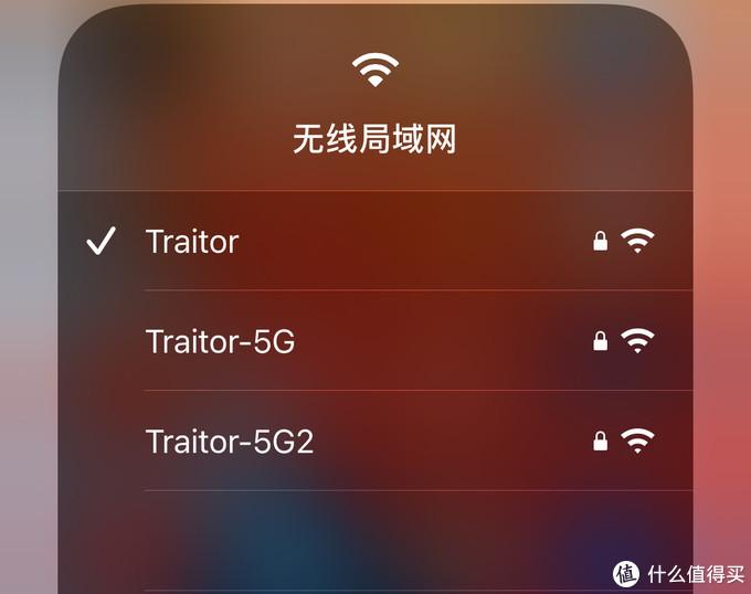 三频WiFi