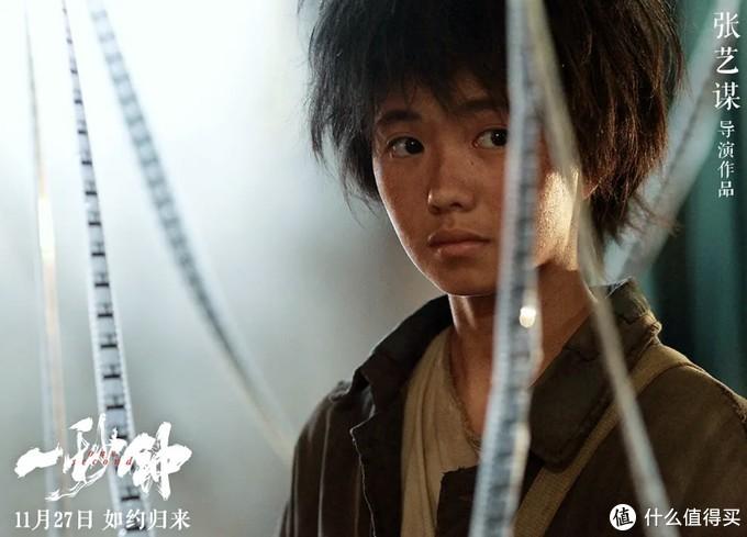 第12届中国电影金扫帚奖完整名单:《喜宝》《荞麦疯长》《月半爱丽丝》获得最令人失望的影片!