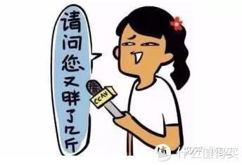 """""""短平快超强燃脂""""居家训练计划!"""