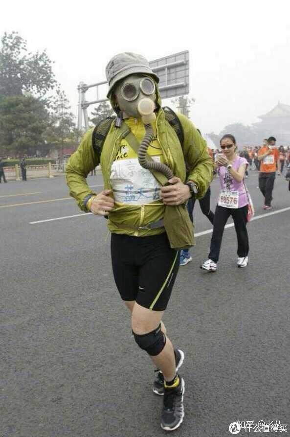 天气不好的雾霾天气只能带上呼吸装备奔跑