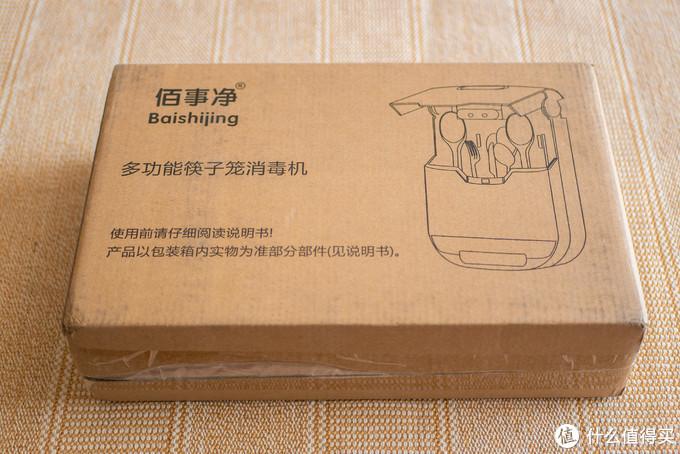 外包装还算完整,核心关键字:筷子笼、消毒机
