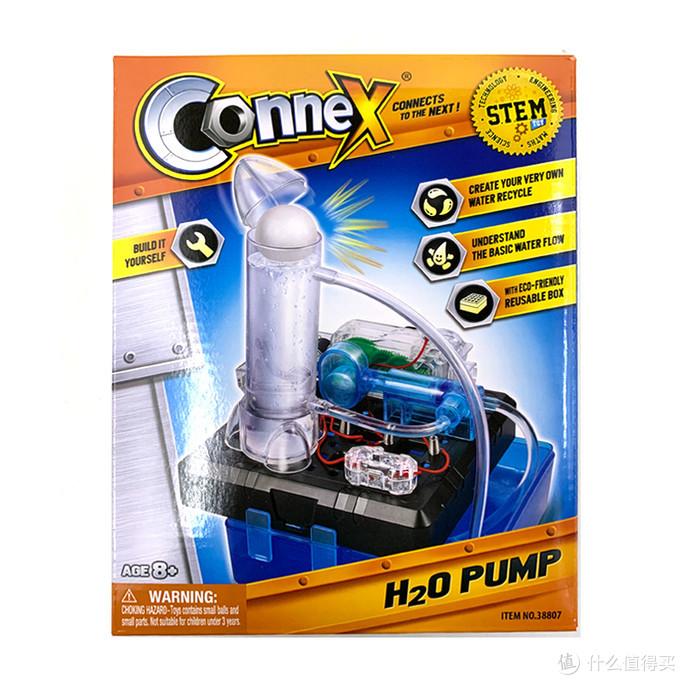 开箱一款演示活塞抽水机的玩具,可以给娃讲一讲压水井的原理