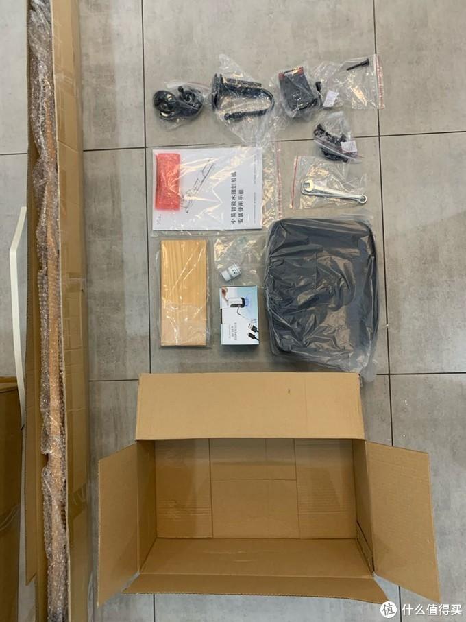 抽水机、手机支架、说明书、中板、滑轮、智能模块和座椅