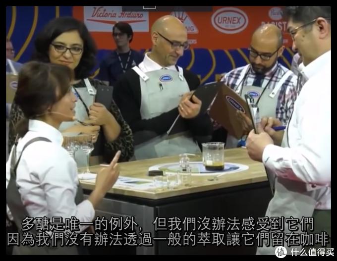 一位咖啡师会面对三位感官评委与一位技术评委